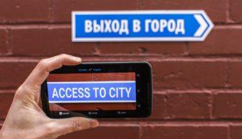 Aplicativos de tradução para viagens